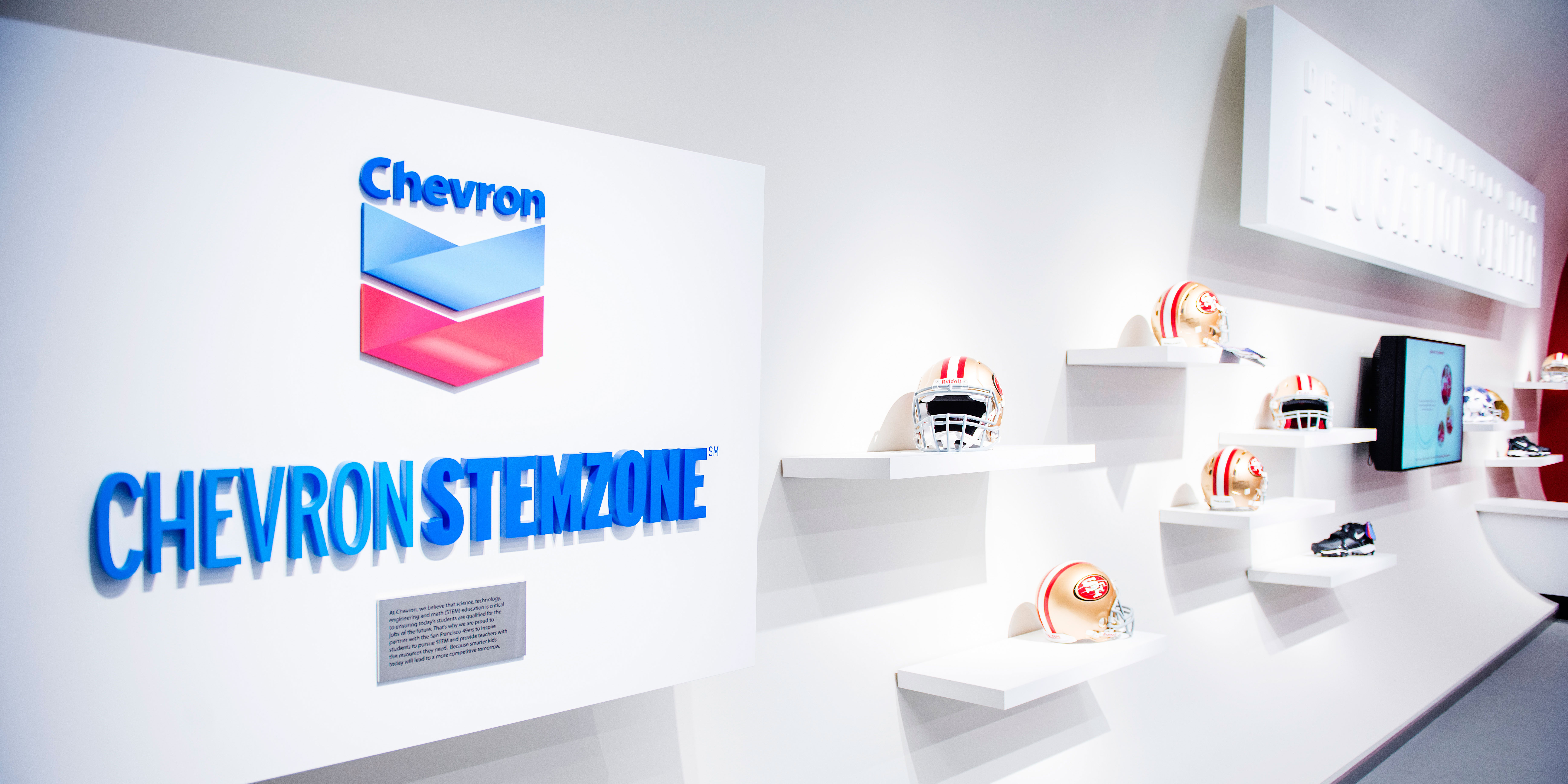 Museum-chevron